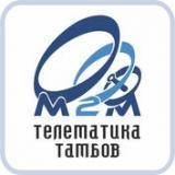 Ооо м2м телематика тамбов