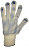 Перчатки рабочие ХБ с ПВХ. 4 нити «Эконом»