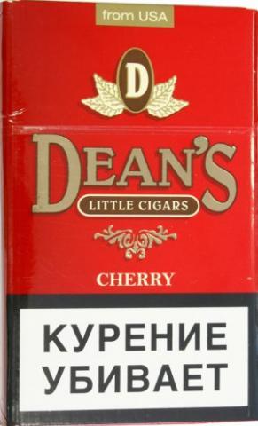 Сигареты dean s купить одноразовые электронные сигареты астрахань